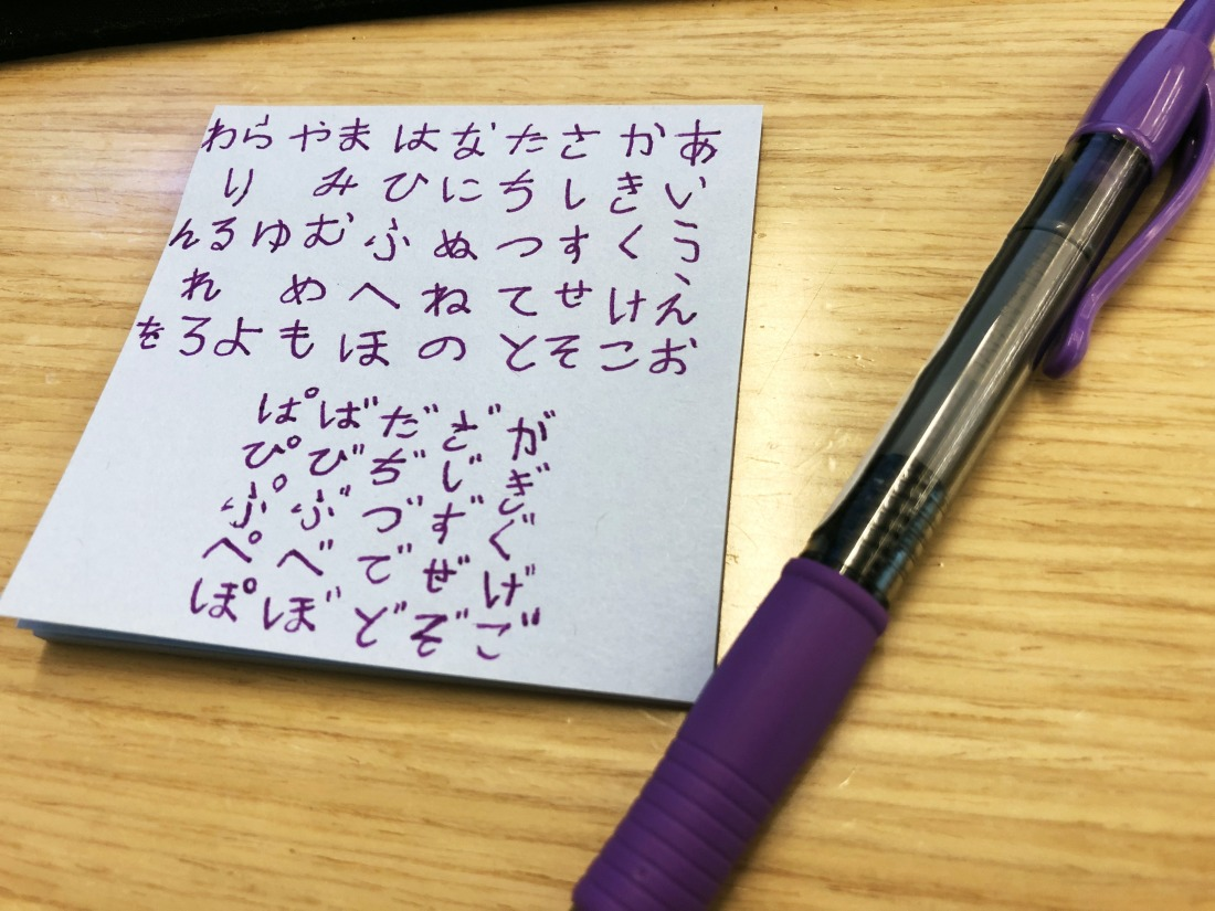Mobile Image1.jpg